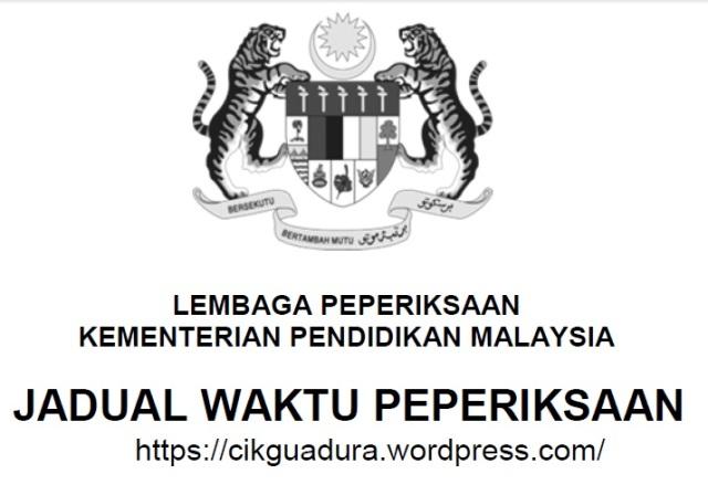 Jadual Exam SPM2015