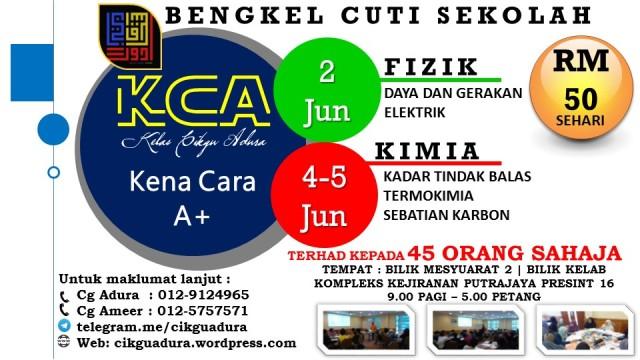 Iklan KCA - Jun